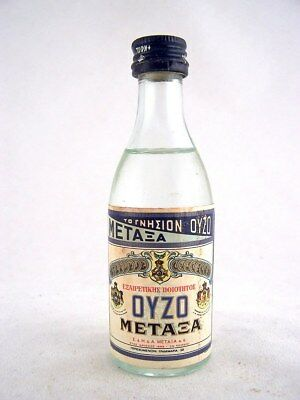 Miniature circa 1983 METAXA OYZO (Ouzo) Isle of Wine