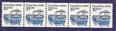 #2257 Canal Boat Pl#1 (Block Tag) - MNH