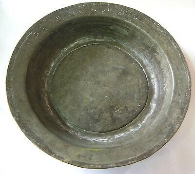 Islamic Antique 1839 Copper Bowl Inscribe And Dated 1217 Hijry Calender