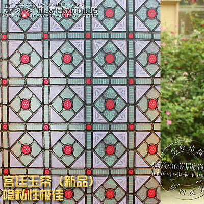 2M Chinese Style Privacy Glass  Static Cling Window Film Frosted Stained Geom