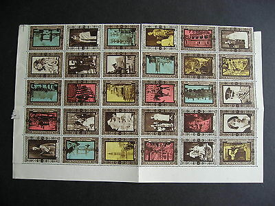 GREAT BRITAIN 30 MNH 1937 coronation labels (only part of the set) check em out!