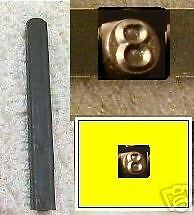 """Number """"8"""" steel jewelry stamp 7mm tall square 1/4 Inch"""