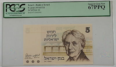 1973/5733 Bank of Israel 5 Lirot Note SCWPM# 38 PCGS 67 PPQ Superb Gem New