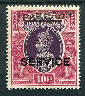 Pakistan KGVI 1947 Official 10r purple & claret SG.O12 (Karachi) MNH