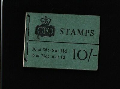 Scarce 10/-  1963  DECEMBER SG  X7 CAT £180 STITCHED BOOKLET *