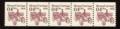 #2451b Steam Carriage PNC5 Pl #1 (Untagged)  - MNH