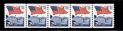 #2609 Flag over White House  PNC5  Pl #5 - MNH