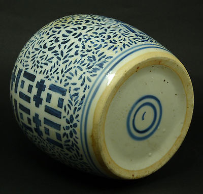 Antique Rare Exquisite Chinese Blue and White Qing Dynasty