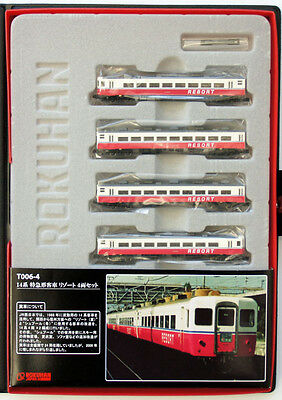 """Rokuhan T006-4 Z Scale JR Series 14 Limited Express """"RESORT"""" 4 Cars"""