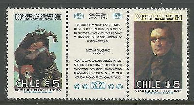 CHILE. 1980. Natural History Museum Set. SG: 856a. Mint Never Hinged.