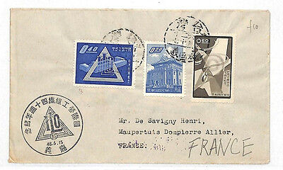 EE179 1948 China (Taiwan) to France