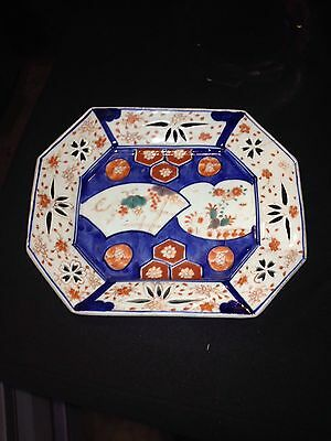 """Early 9 1/2"""" Reticulated Japanese Imari Tray"""