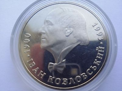 "Ukraine,2 hryvnia coin ""Ivan Kozlovsky"" Nickel 2000 year"