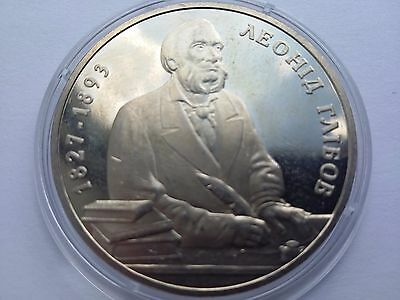 "Ukraine,2 hryvnia coin ""Leonid Glіbov"" Nickel 2002 year"