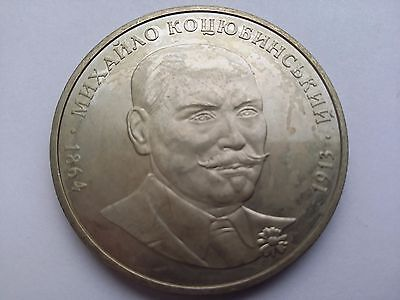 "Ukraine,2 hryvnia coin ""Michael Kotsyubinsky"" Nickel 2004 year"