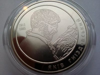 "Ukraine,2 hryvnia coin ""Yakіv Gnіzdovsky"" Nickel 2015 year"