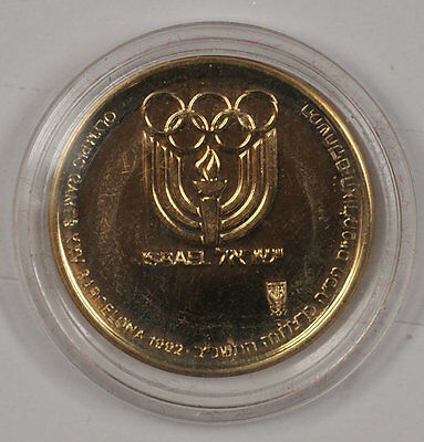 1992 Israel Olympics Commemorative 7g 14k Proof Gold State Medal with Box & COA