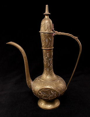 Brass Coffee Pot Indian/Islamic/Middle Eastern Vintage Engraved