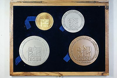 Israel 4 Pc Gold, Silver & Bronze Peace State Medal Set w/ Wooden Case & COA (A)
