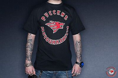 T-shirt Russian Motorcyclists ( Russian Bikers )  Wolf Wear support Night Wolves