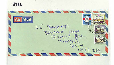SS32 1981 Oman to GB/Airmail