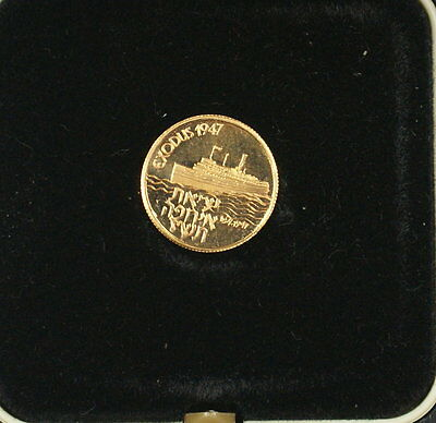 Israel Exodus 1.7g  Proof Gold State Medal with Presentation Case