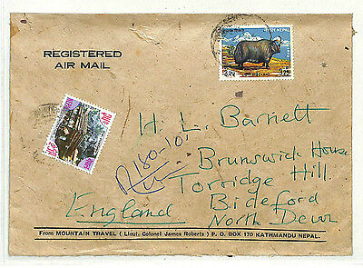 SS87 c1975 NEPAL Scarce Registered Commercial Airmail GB Devon:  Samwells-covers