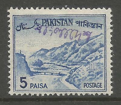 BANGLADESH 1972  Provisional Handstamp in Native Script - 16mm x 4mm on 5  Paisa