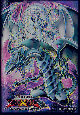 (100)Yu-Gi-Oh! Neo Blue-Eyes Ultimate Dragon Card Sleeves 100 Pieces 63*90mm