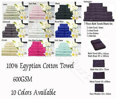 Egyptian Cotton Towel - Bath Towel Hand Towel Face Washer Bath Mat Or Set 600GSM