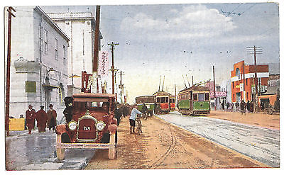 Trams and Taxi in Unknown Japanese City, Poss Tokyo PPC Unposted Interwar