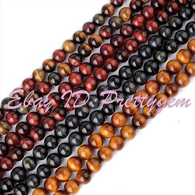 "8mm Smooth Round Tiger's Eye Gemstone For Jewelry Making Beads 15"" Pick Color"