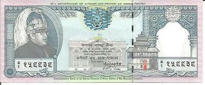 Nepal 250 Rupees 1997  P 42. Unc Condition.  4Rw 26 Feb