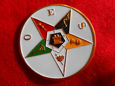 "Masonic  - Order of Eastern Star/O.E.S. Car Emblem 2.75"" (PSC021)"
