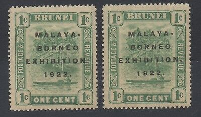 Brunei. 1922. SG51 + 51a. 1/2c horizontal pair one with short I variety. MNH.