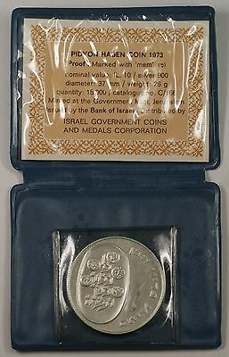 1973 Israel 10 Lirot Silver Proof Pidyon Haben Commem Coin in Original Case
