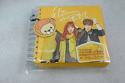 Cheese in The Trap OST (2CD) (tvN TV Drama) + FREE GIFT