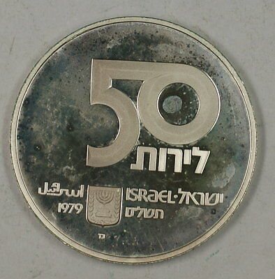 1979 Israel 50 Lirot Silver Proof Independence Day Commem Coin in Holder