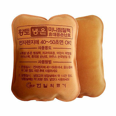 Well-being Mini Body Red Clay Hot Pack ice pack/ Portable Reusable Massager Pad
