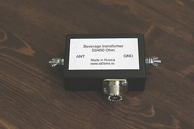 BOG *BEVERAGE ON THE GROUND* ANTENNA KIT, 50 Ohm, SO-239 connector