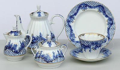 Tea set 6/21 pcs BLUE RHAPSODY Cobalt & 22K-gold, Lomonosov Porcelain, Russia