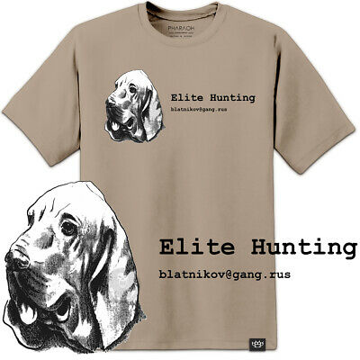 Elite Hunting Hostel Movie T Shirt Top (S - 2Xl) Eli Roth Army Horror Tarentino