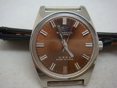 NEW OLD STOCK Seagull 19J men's Watch 70's(brown dail)-4