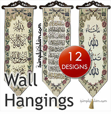Islamic Wall Hanging Gift Beaded Hand StitchTapestry Arabic Calligraphy Art