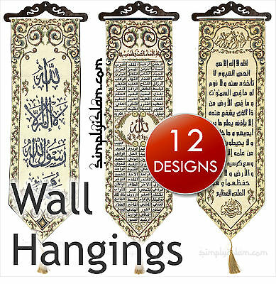 Islamic Wall Hanging Frame Gift Beaded Hand Stitched Tapestry Art Calligraphy