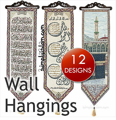 Islamic Wall Hanging Frame Gift Beaded Hand Stitched Tapestry Calligraphy Art