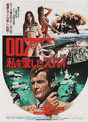 James Bond The Spy Who Loved Orig 1977 2 Sided Japanese Flyer Roger Moore