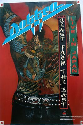 Rare Dokken Beast East Live In Japan 1988 Vintage Record Store Promo Poster
