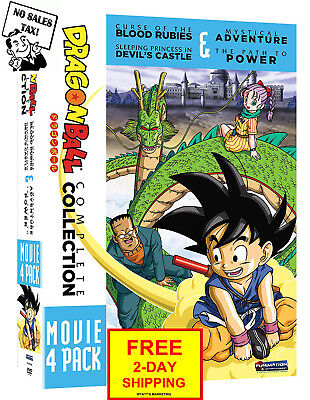 Dragon Ball: Complete Collection Movie 4 Pack