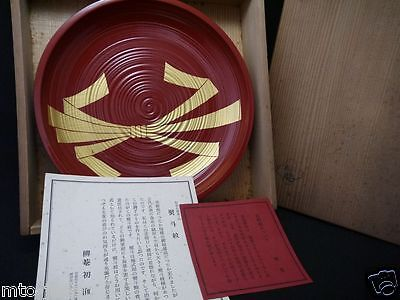 Japanese Traditional Lacquer NOSHI design by real Gold foil Wooden Plate (722-15